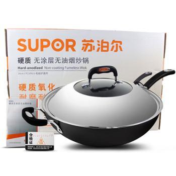 苏泊尔 34厘米硬质无涂层无油烟健康炒锅 PC32N3