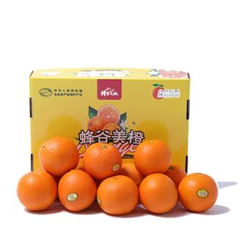 云阳蜂谷美橙70-75果 12枚/盒 约重3kg