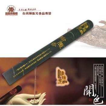 台湾百年陈振芳香铺小筒装线香天然无化学香手工和香除障香天香堂