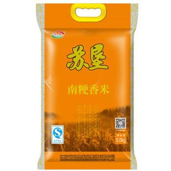 【苏垦米业】苏垦南粳香米袋装5kg