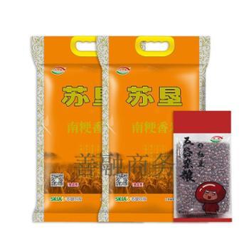 苏垦南粳香米5kg 2袋
