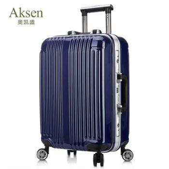 AKSEN/奥凯盛拉杆箱铝框行李箱万向轮男女登机箱20寸24寸旅行箱