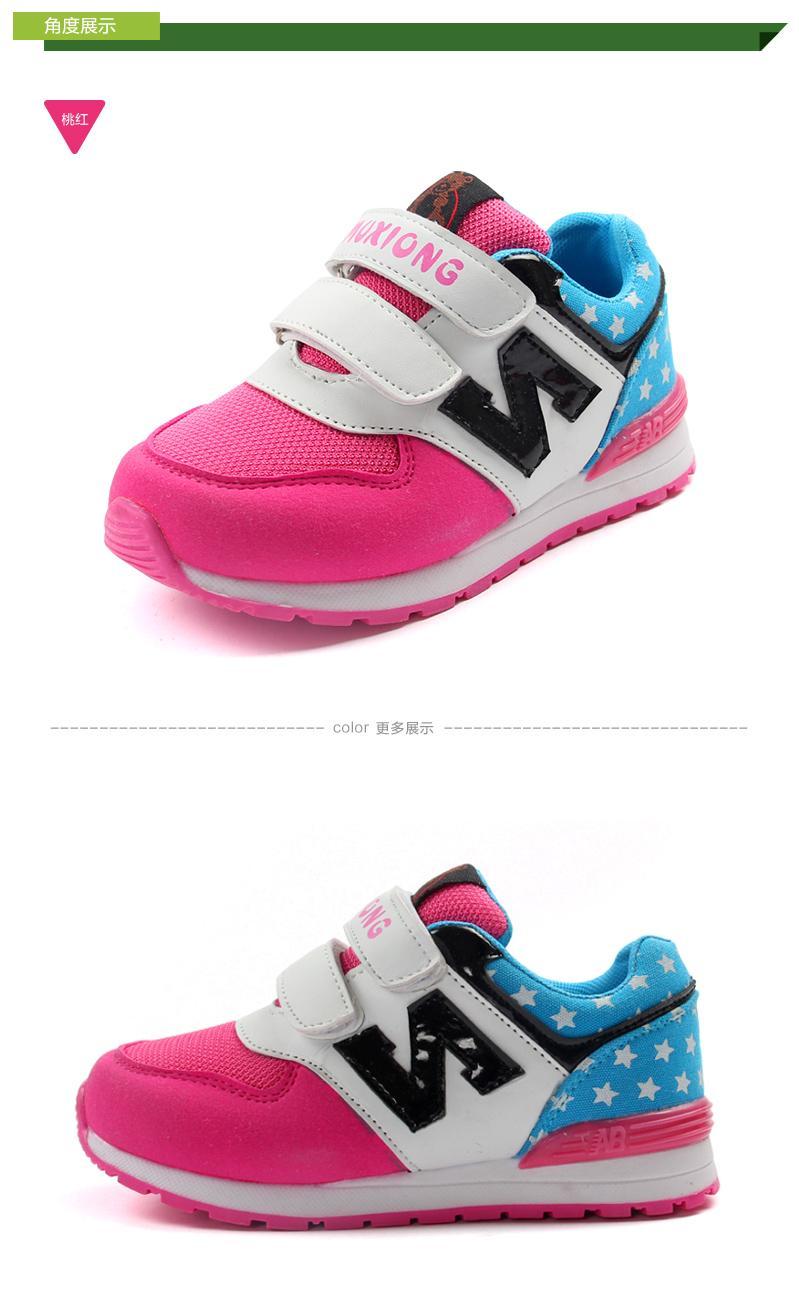 春秋女童皮鞋