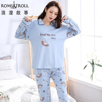 浪漫故事新款纯棉女士睡衣休闲时尚可外穿女士家居服套装