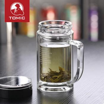 特美刻 男女玻璃杯 双层透明带盖玻璃茶杯