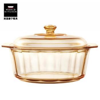 美国康宁新品晶钻锅高清汤锅透明玻璃炖锅煮锅4.1L