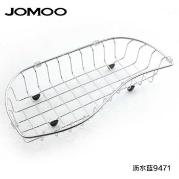 JOMOO九牧 不锈钢沥水蓝9471 水槽0643专用