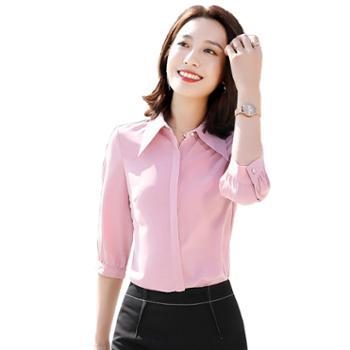馨霓雅百搭女装职业衬衣/短裙单件FH2022