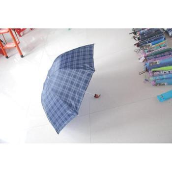 上饶行线下O2O活动商品 线上订单不发货 邦客牌格子雨伞