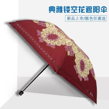 邦客伞3101镂空花女三折伞折叠黑胶防晒遮阳两用晴雨伞太阳伞复古宫廷高贵花伞