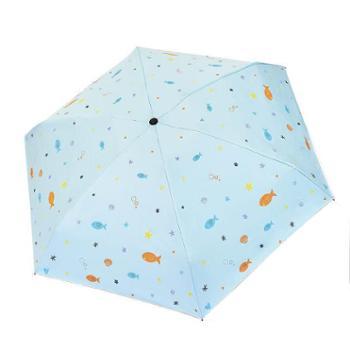 小巧迷你口袋伞五折伞