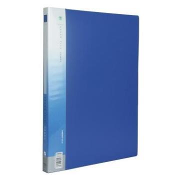 金得利ALH620 文件夹 长押夹 塑料文件夹 单夹 单个商品 办公专业文件整理