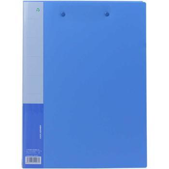 金得利A4轻便双强力文件夹办公 双夹 蓝色AF505 单个商品