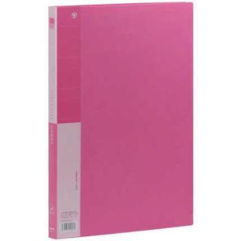 金得利A4欢乐色系长强力文件夹正品 AF903单个商品