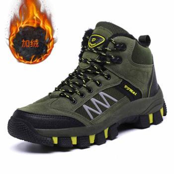 LEIBINDI/雷宾迪高帮加绒加厚保暖户外鞋耐磨防滑徒步鞋越野鞋767