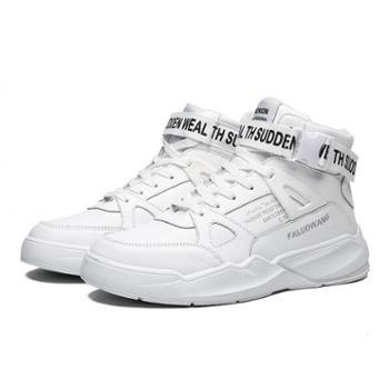 LEIBINDI/雷宾迪秋季高帮板鞋运动休闲篮球鞋JD-B06