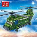 【小颗粒】邦宝教育启智积木儿童玩具飞机双旋翼运输直升机8852