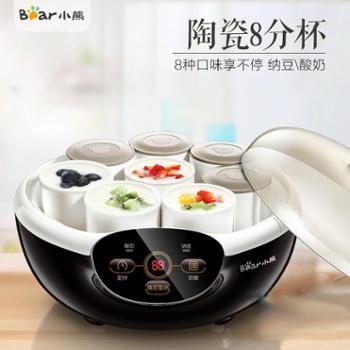 Bear/小熊 SNJ-A10K5酸奶机家用全自动定时纳豆机陶瓷8分杯内胆