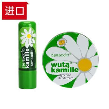 德国进口Herbacin/贺本清小甘菊护手霜润唇膏套装滋润保湿防干裂