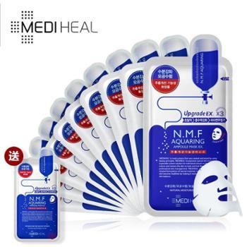 MEDIHEAL美迪惠尔韩国原装进口水润保湿面膜10片加送1片