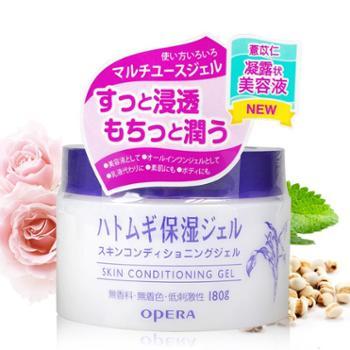 Opera娥佩兰薏仁啫喱面霜乳液懒人霜补水保湿滋润干燥180g
