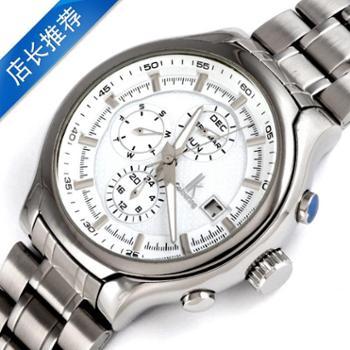 阿帕琦IK大表盘手表多功能运动男表【3款可选】 98186G 全自动机械腕表 夜光日历男士手表