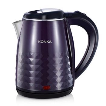 康佳紫星壶KGBL-2004智能烧水壶电水壶