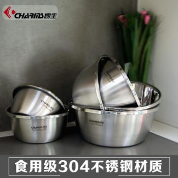 创生(CHARMS) 创生304不锈钢盆汤盆面盆洗菜洗米盆烘焙打蛋盆沙拉调味盆 6件套