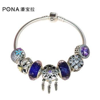 潘宝拉 银镯 18年新品皇冠串珠 流苏手链纯银手链 包邮 新年礼物