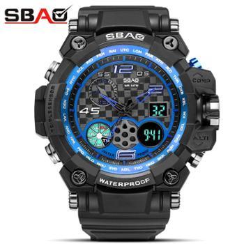 双宝 运动手表潮男个性创意腕表双显夜光 跨境时尚电子表8011-1
