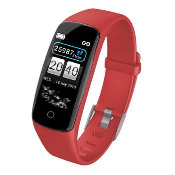 蓝皮册 彩屏智能手环V8【3款色可选】智能手表 血压心率睡眠监测运动计步防水礼品