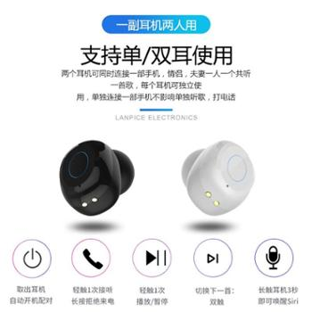 LANPICE新款TWST6蓝牙商务耳机蓝牙5.0立体声带无线耳机充电