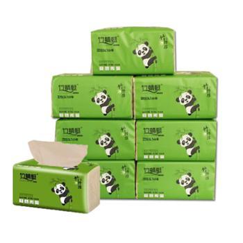 竹蜻蜓 竹浆本色抽纸 绿色小熊猫家用卫生纸妇婴专用纸巾
