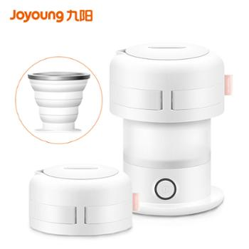 九阳折叠水壶烧水壶旅行便携热水壶压缩水杯小米白家用电水壶电热水壶K06Z2