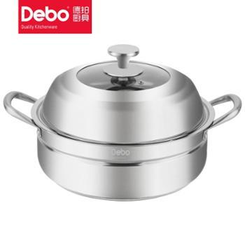 Debo德铂里特堡不锈钢汤锅多用途蒸锅电磁炉煤气炉通用蒸笼