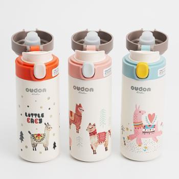 OUDON 儿童保温杯 儿童吸管水杯 316不锈钢保温弹跳杯 OK-36T1