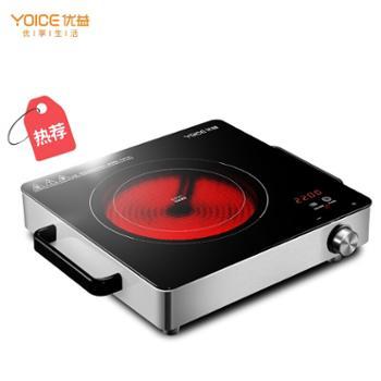 优益 电陶炉电磁炉家用不挑锅 YDTL1