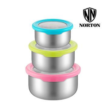 诺顿巧乐组合保鲜碗3件套121416CM保鲜盒便当盒饭盒