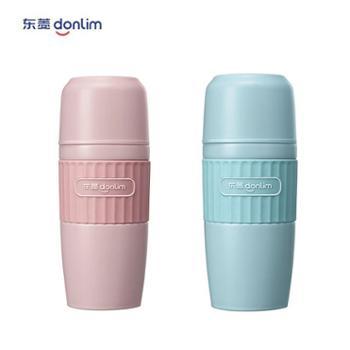 东菱 迷你破壁加热豆浆机保温杯【2色可选】 DL-8700