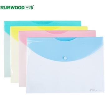 Sunwood/三木文件袋C310按扣式文件袋/公文袋/资料袋A410个装
