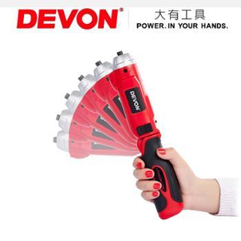*大有电动工具电动螺丝刀 锂电充电式起子机 充电钻螺丝批5607