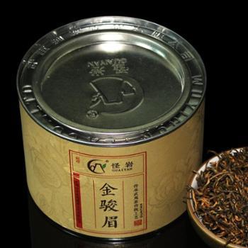 怪岩典藏金骏眉红茶茶叶50g