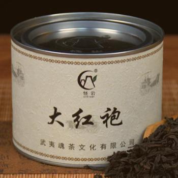 怪岩 典藏大红袍茶叶 50g