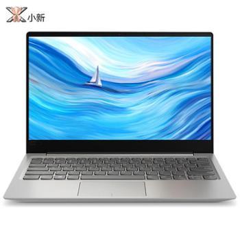 联想笔记本电脑小新潮700013.3英寸超轻薄便携手提学生商务办公