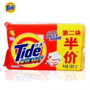 汰渍全效360洗衣皂238gX2块/组肥皂