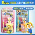韩国Pororo啵乐乐儿童刷牙套装牙刷牙膏杯子三件套宝露露牙具套装