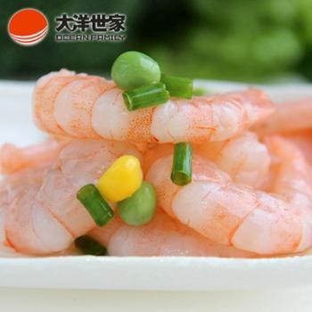 大洋世家安心熟虾仁(2*260g)520g南美白对虾仁冰冻海鲜速冻熟制