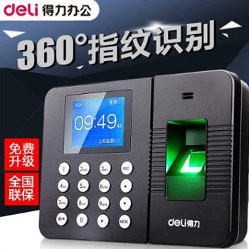 正品得力考勤机3960指纹考勤机打卡机指纹式考勤机免安装软件