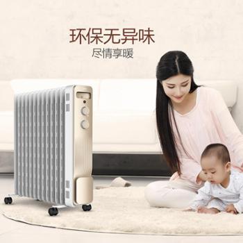 美的油汀取暖器家用节能速热省电暖气13片油丁暖风机烤火炉电暖器