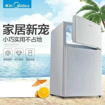 Midea/美的 BCD-88CM冷冻藏双门小冰箱单身必备家用节能省电静音